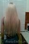 Наращивание волос частный мастер, моментальный загар.