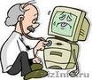 Компьютерный мастер на дом, Объявление #138638