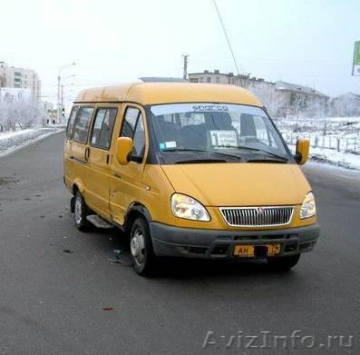 газель фото желтая