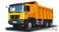 Продажа Shacman Shaanxi самосвалы 25 тонн 2350000 руб в наличии Омск.