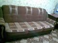 Мягкая мебель, диван и два кресла!