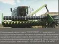 Предлагаем запчасти к комбайнам зерноуборочным типа CLAAS,  CASE,  BIZON и др.