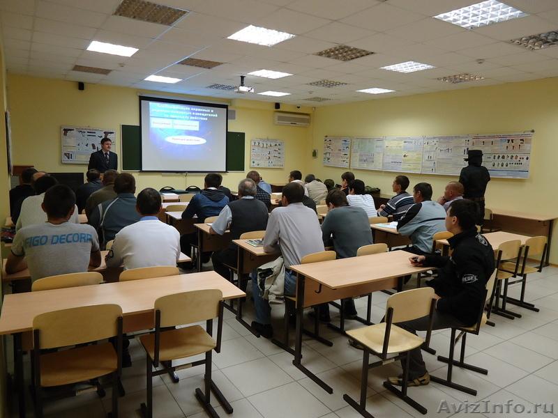 обучение на охранника в чебоксарах
