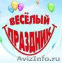 агенство МАРУСЯ!!!