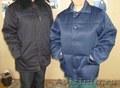 Спецодежда - Куртка ватная для защиты от пониженных температур