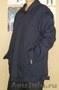 Спецодежда-костюм мужской для защиты растворов кислот до 80%
