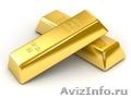 Продам Золото Лом