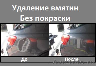Кузовной ремонт и покраска автомобиля во Владивостоке