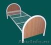 кровати двухъярусные для вагончиков, одноярусные кровати для рабочих оптом - Изображение #4, Объявление #695586