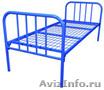 металлические кровати одноярусные и двухъярусные для интернатов, больниц, турбаз - Изображение #5, Объявление #695590