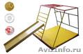 Спортивно-игровой комплекс для детей от 0 до 6 лет  «Ранний старт» - Изображение #2, Объявление #819509
