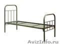 кровати металлические для гостиницы, кровати оптом, кровати для рабочих - Изображение #7, Объявление #904185