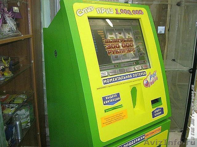 Игровые автоматы переоборудованные лотерейные тест по биологии нуклеиновые кислоты онлайн