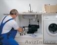 сантехнические работы*