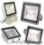 Светодиодные прожекторы различной мощности
