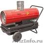Прокат,  аренда  дизельного вентилятора  Fubag Passat 25 AP