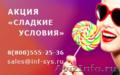 Переводите платежные тперминалы на SkySend
