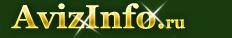 Сдам срочно жилье аккуратным квартирантам в Чебоксарах, сдам, сниму, квартиры в Чебоксарах - 1133912, cheboksary.avizinfo.ru