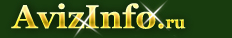 На заказ кухонный гарнитур в Чебоксарах, продам, куплю, кухни в Чебоксарах - 1157637, cheboksary.avizinfo.ru